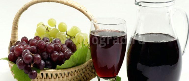 Готовим сок из винограда на зиму