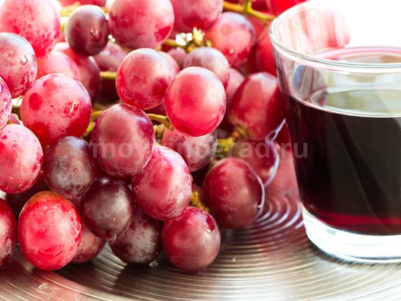 Полезный напиток из винограда